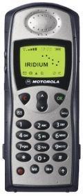Аренда спутникового телефона Iridium 9505A с пакетом минут