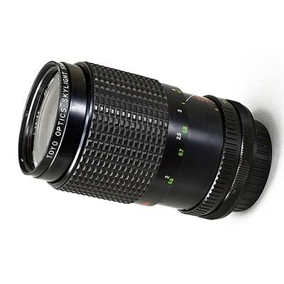 Canon FD 35-75mm