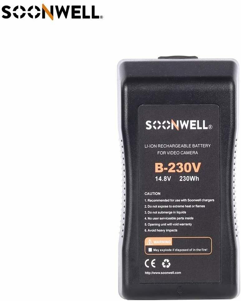 SoonWell 230 GM