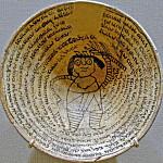 Арамейские магические чаши