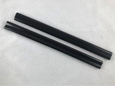 EZ-Steer Band Sleeves, 12