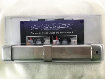 Panther Heavy-Duty Outboard Motor Lock