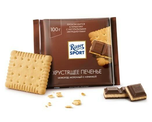 Ritter Sport хрустке печиво