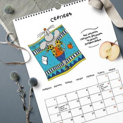 Календар-планер з мишкою на 2020 рік