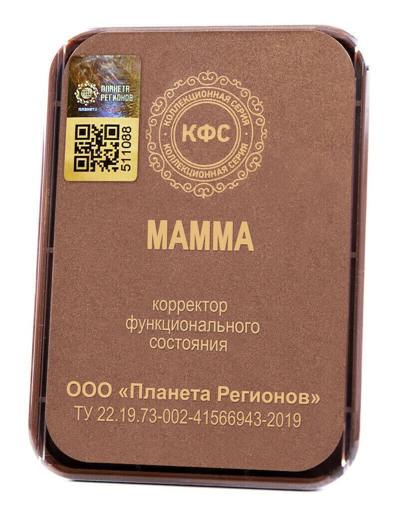 КФС «Мамма»