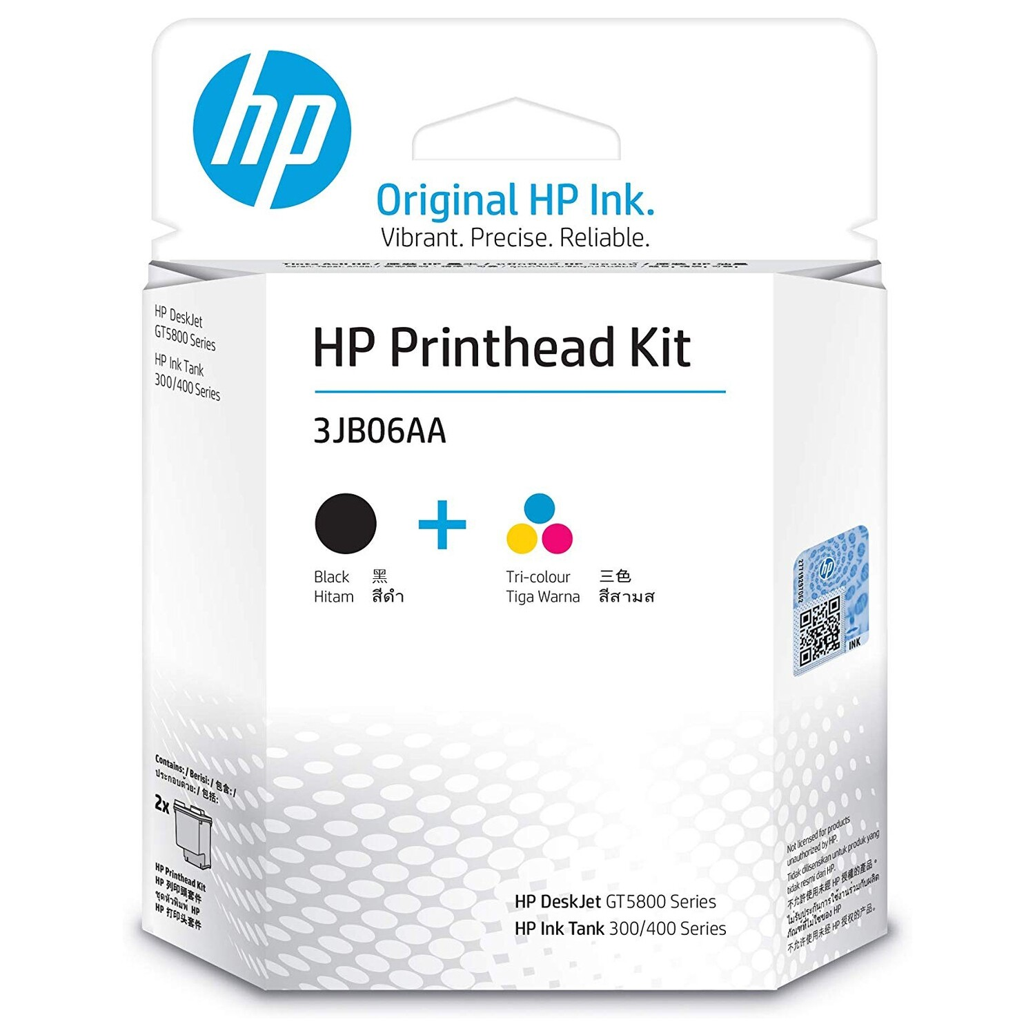 HP Printhead Kit, 3JB06AA, Combo Pack, GT51, GT52
