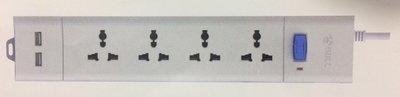 Bull 4 Sockets, 2 USB, 1 Switch 2mtr Extension Board