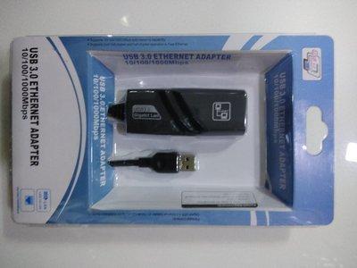 Haze USB to Lan 3.0 Ethernet Adapter