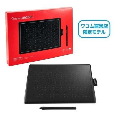 Wacom CTL -672/K0-CX Graphic Pen Tablet