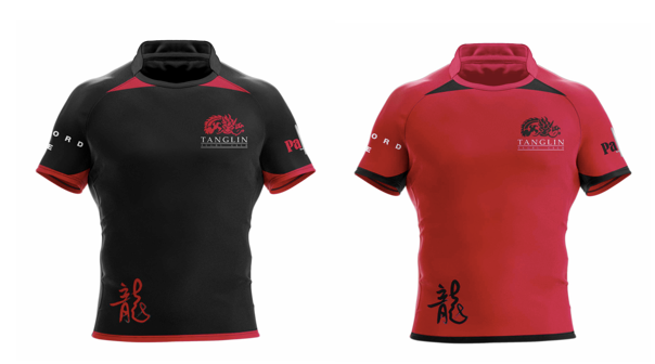 TRC Rugby Jersey (Sold as a pair. One red and one black)
