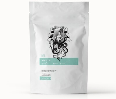 Маття, японский чай, 50 г