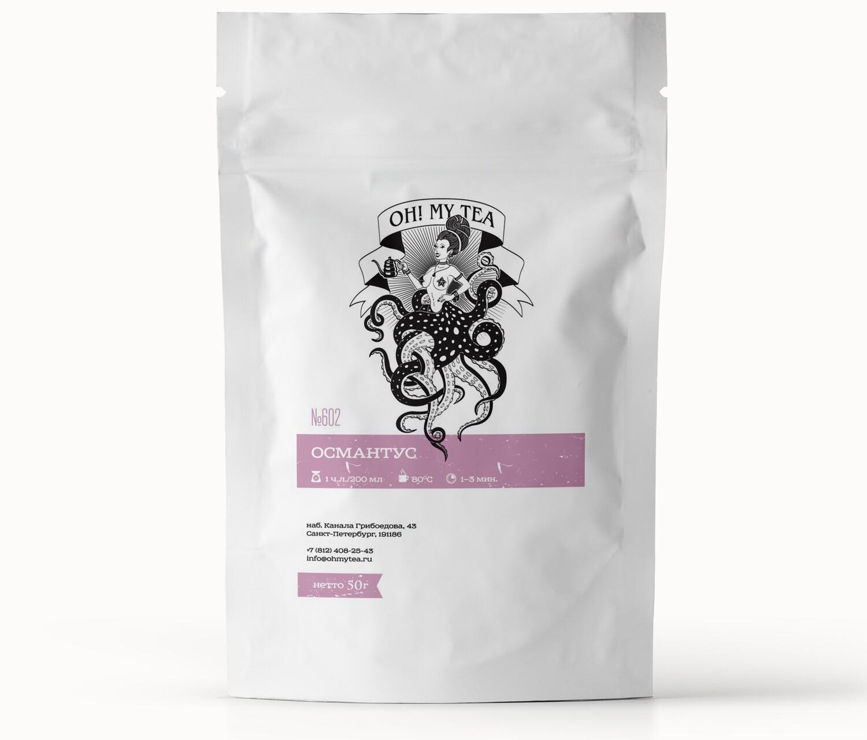 Османтус, травяной чай(тизан), 50 г