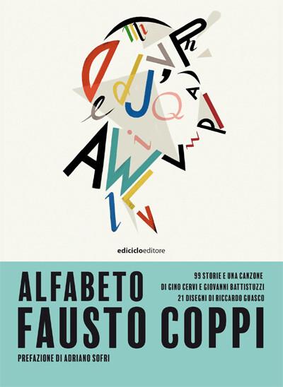 Gino Cervi, Giovanni Battistuzzi - Alfabeto Fausto Coppi