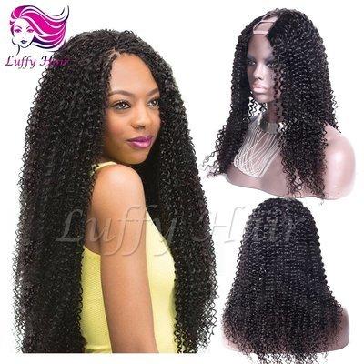 8A Virgin Human Hair Afro Kinky Curly U Part Wig - KWU013