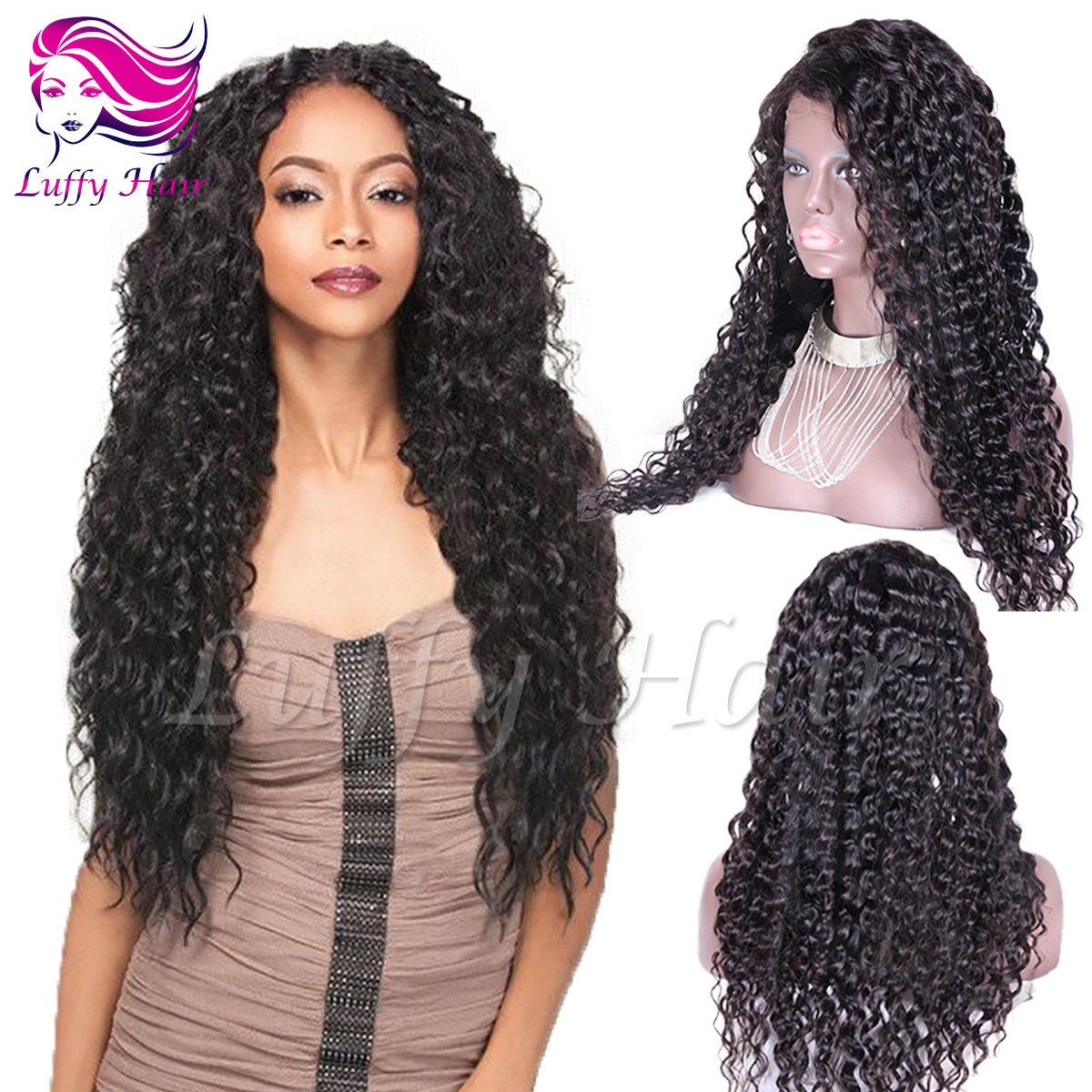 8A Virgin Human Hair Curly Wig - KWL035