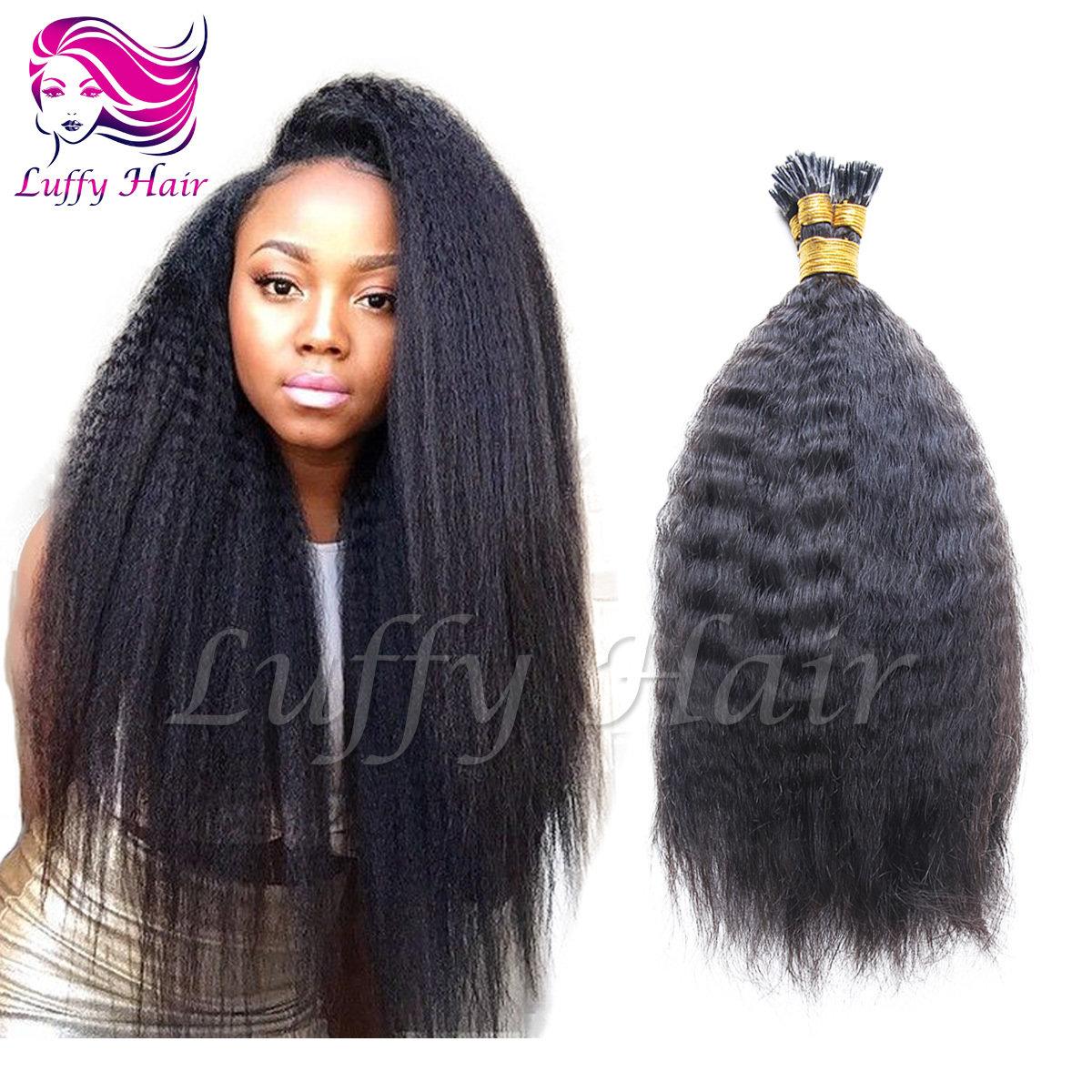 8A Virgin Human Hair Kinky Straight Fusion Hair Extensions - KFL009
