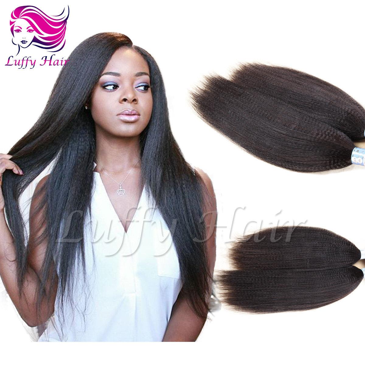 8A Virgin Human Hair Italian Yaki Straight Braiding Hair Bulk - KBL013