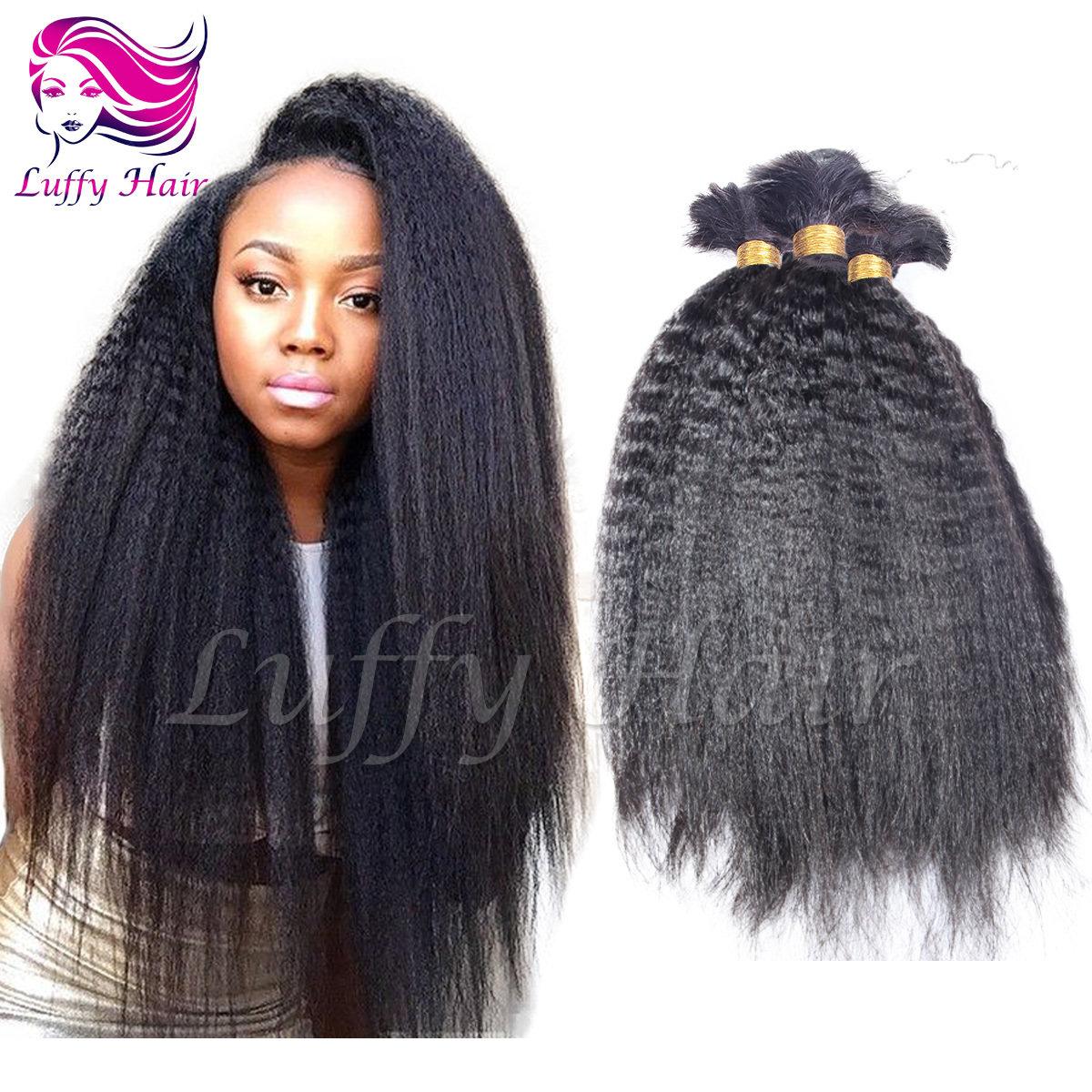 8A Virgin Human Hair Kinky Straight Braiding Hair Bulk - KBL009