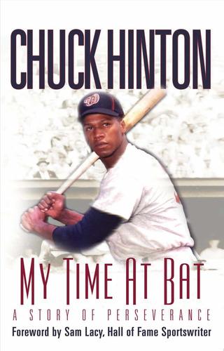 My Time at Bat (Hardcover)