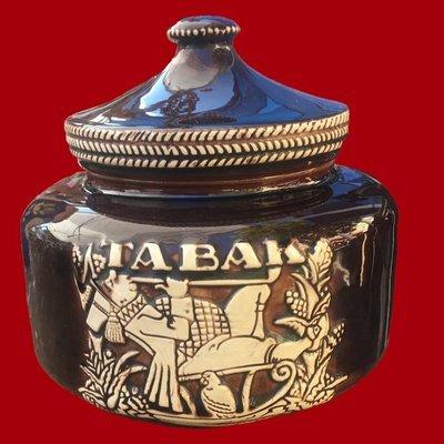 Mid Century Tobacco Jar Stash Jar West German Pottery