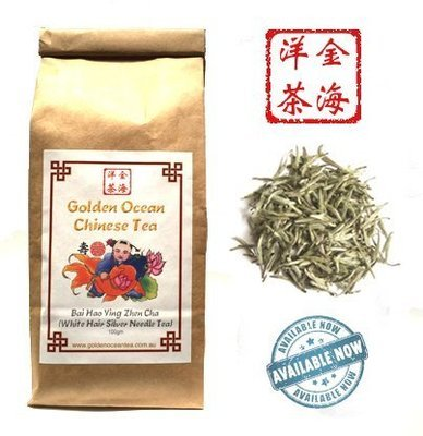 Bai Hao Ying Zhen Cha (White Hair Silver Needle Tea) 100gm