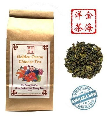 Tie Guan Yin Tea (Iron Goddess of Mercy) 200gm