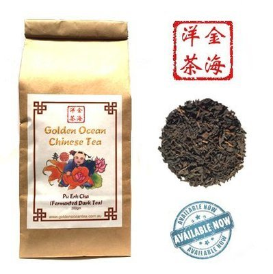 Aged Pu Erh Cha (fermented dark tea) 200gm