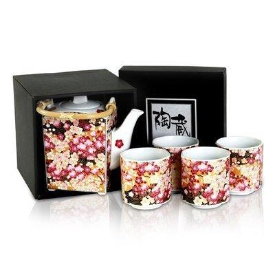 Sakura Pink Teapot + 4 Cup Set