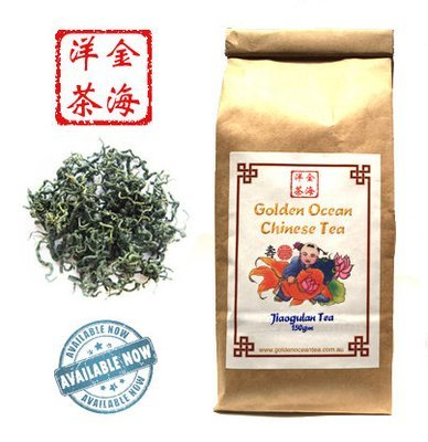 ​Jiaogulan Tea (Immortal Tea) 150gm