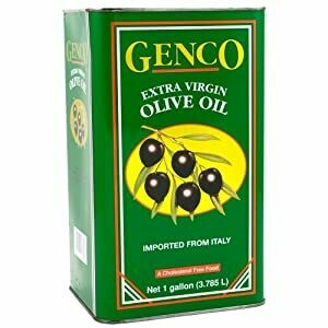 Olive Pomace Oil 1 Gallon