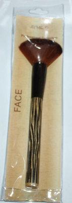 Aymie B' GOTTA B URBAN Zebra Print Face Brush