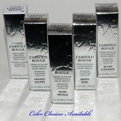 Lancome L'Absolu Rouge Advanced Hydrating Lipstick 0.14 oz (Several Shades)