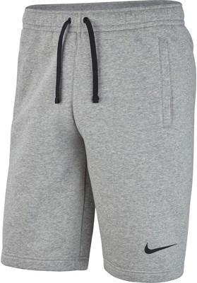 Nike Club 19 Short hellgrau
