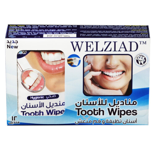 Tooth Wipes مناديل لتنظيف الأسنان