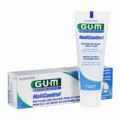 HaliControl GUM ToothPaste 75ml  معجون لمحاربة رائحة الفم