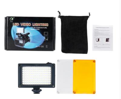 Ulanzi 122 Rechargeable LED Studio Lighting For Video and Photo shoot
