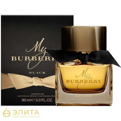 Burberry My Burberry Black - 90 ml