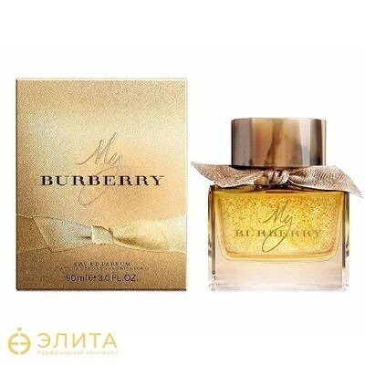 Burberry My Burberry Limited Edition Festive - 90 ml