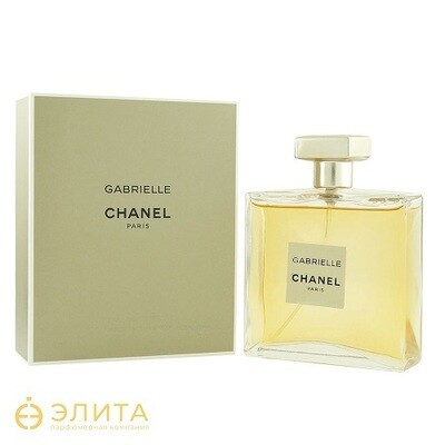 Chanel Gabrielle - 100 ml