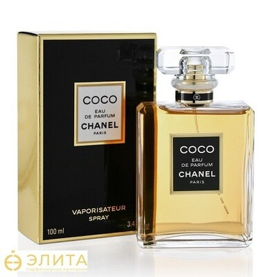 Chanel Coco - 100 ml