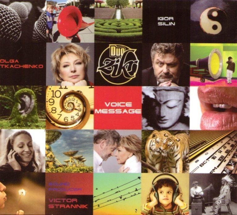 CD Duo Zikr «Voice message» 12+ 00150