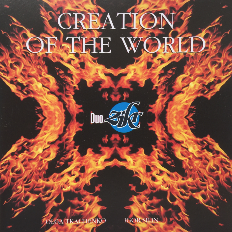 """CD Duo Zikr """"Creation of the world"""" 12+"""