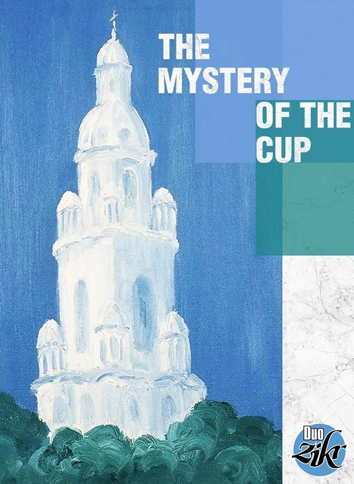 """CD+DVD """"The mystery of the cup"""", Киев 2017. 12+"""