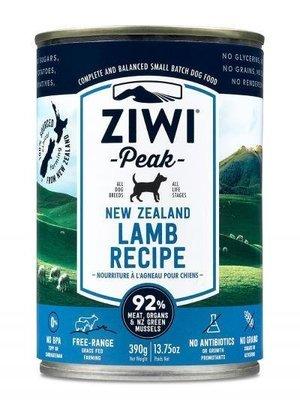 Ziwi Peak Moist Lamb For Dogs