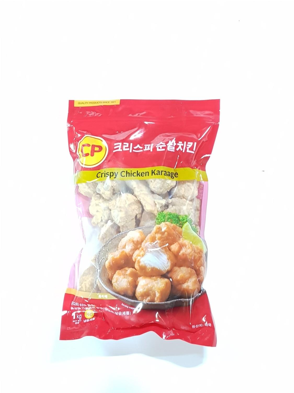 Ayam crispy Crispy Chicken Karaage (CP Halal 1Kg)