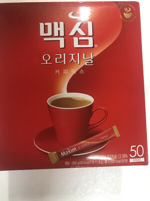 Kopi Korea Mexim Merah50 Stick