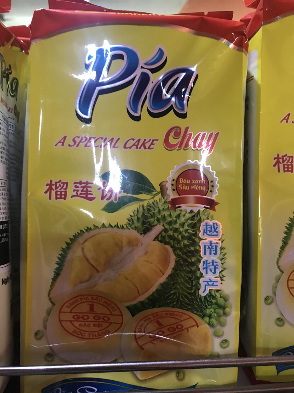 Bakpia Rasa Durian (Pia Chay)