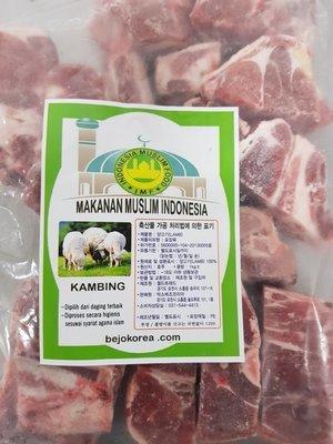 Kambing halal IMF  daging iga