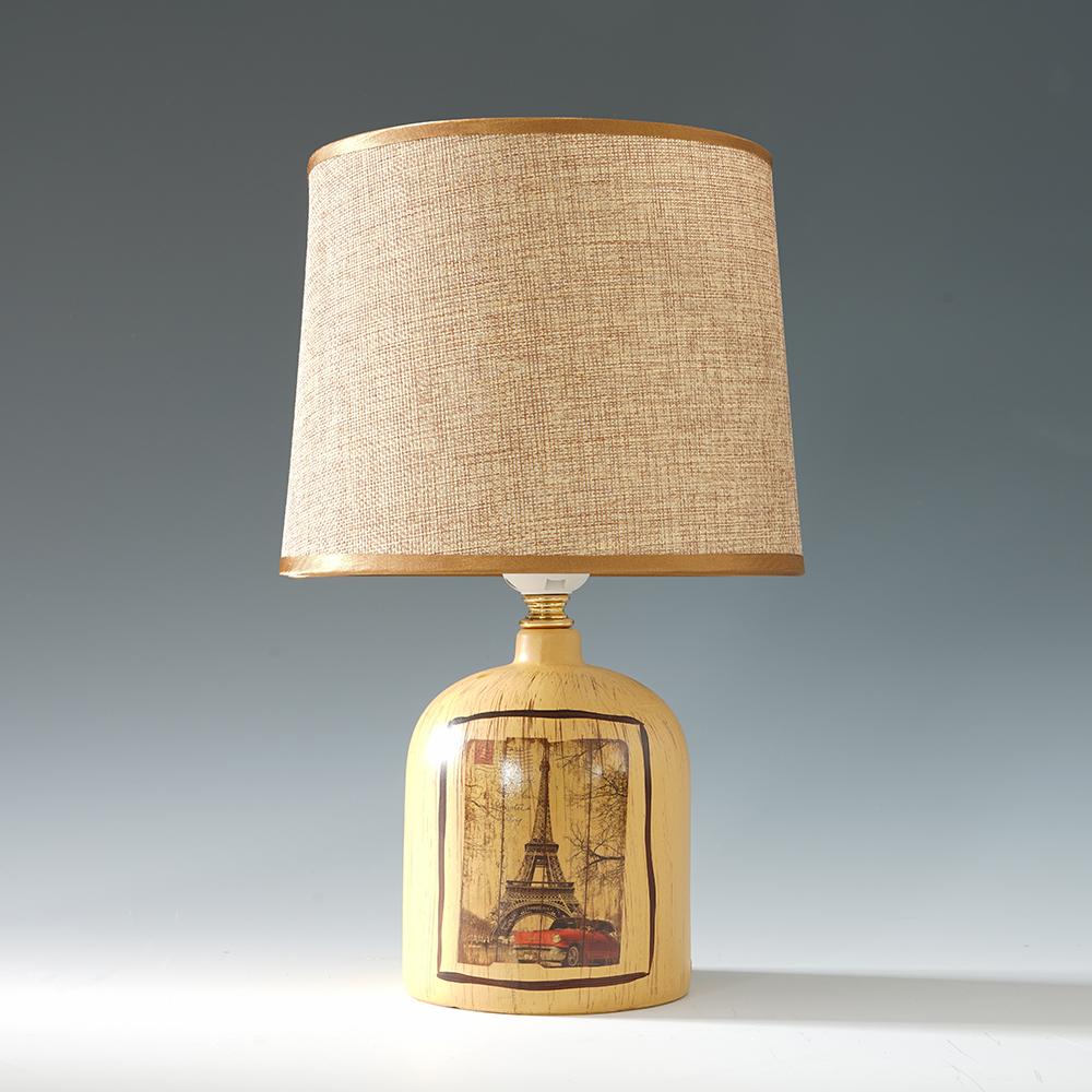 Настольная лампа 78642.04.22.01