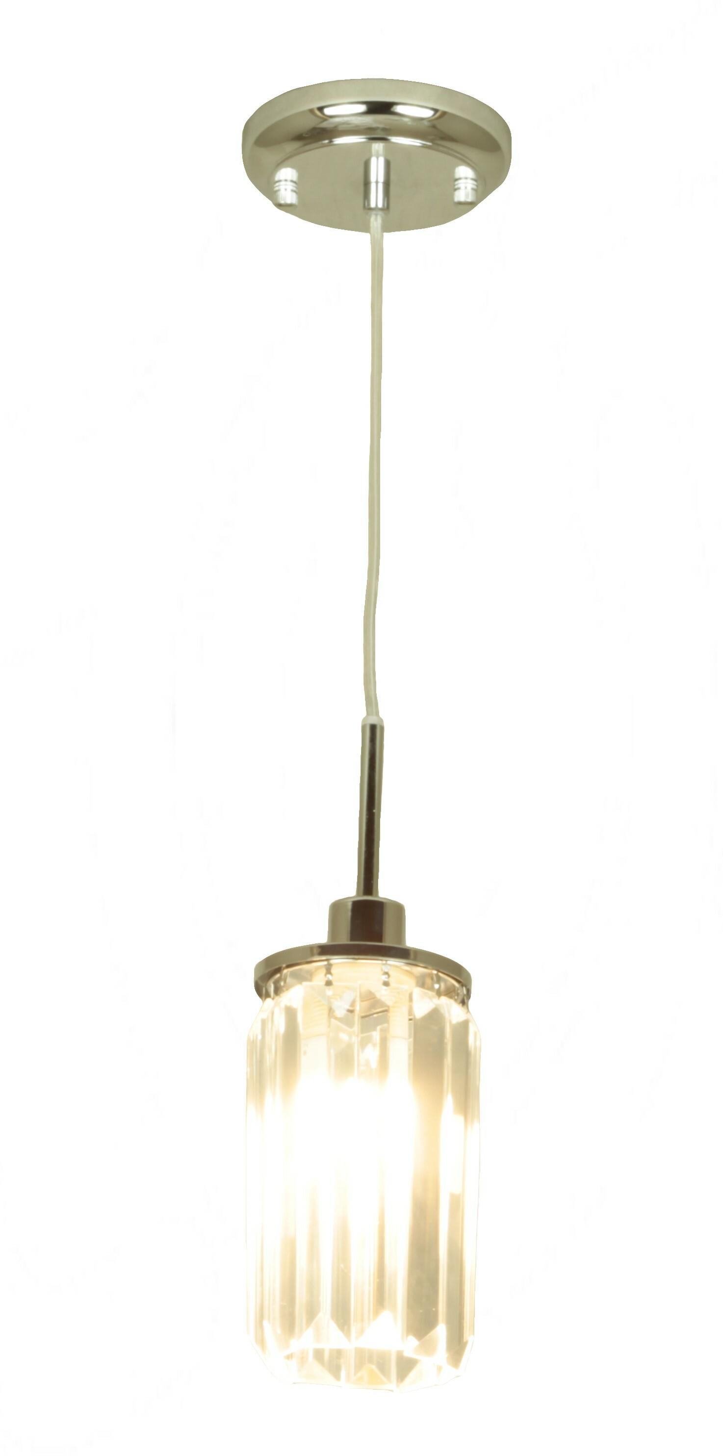 Светильник подвесной HD 79006/1 CH
